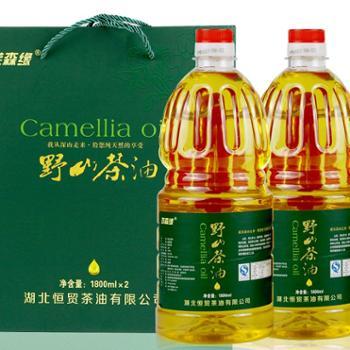 恩施特产 茂森缘野生茶籽油 1800ml两瓶 礼盒装