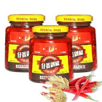 鳯頭 仔姜剁椒 235g*2瓶