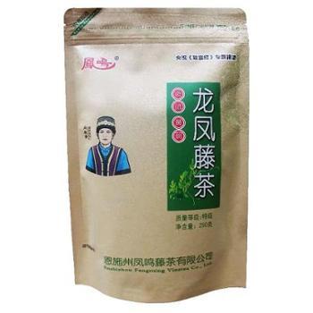 恩施特产 凤鸣藤茶 龙凤藤茶 250g