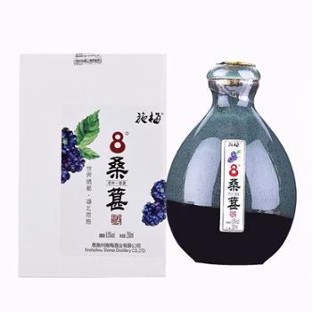 恩施特产 施梅 桑葚酒 250ml 8度