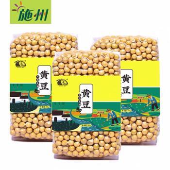 施州含硒黄豆300g*3袋