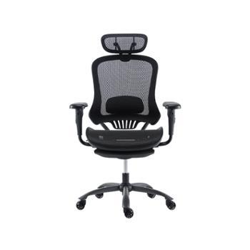 网易严选多功能人体工学转椅升级款