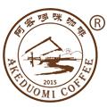 泸水福兴咖啡种植农民专业合作社