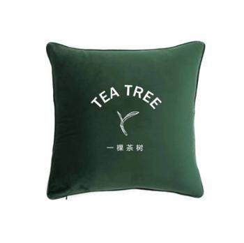 半亩茶园一棵茶树文创·抱枕法雅绒抱枕被