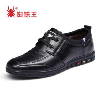 蜘蛛王男士休闲皮鞋