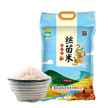 晶绿春湖北丝苗米5kg长粒现磨大米