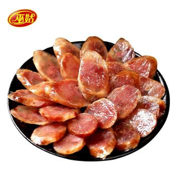 巫姑重庆高山腊肉广味香肠500g