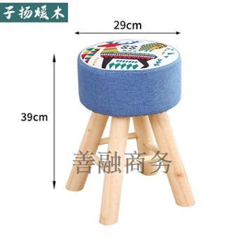 家用创意小板凳高39cm宽29cm