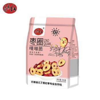壳素红 嘎嘣脆枣圈 250g袋装