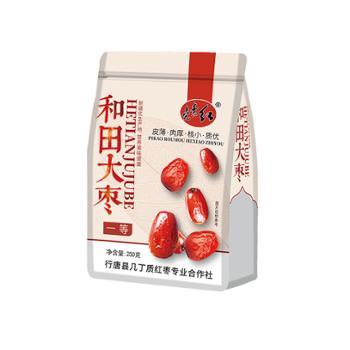 壳素红 和田大枣 一等250g袋装