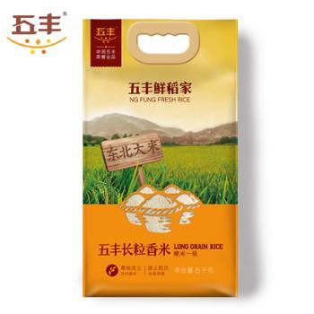五丰 华润五丰出品 鲜稻家五丰长粒香米 5KG