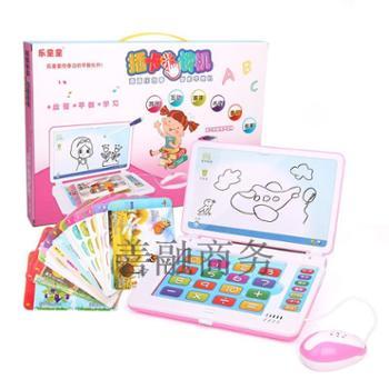 乐童童 儿童玩具大号投影卡片点读机+画板儿童涂鸦绘画 60面 点读画画一体机