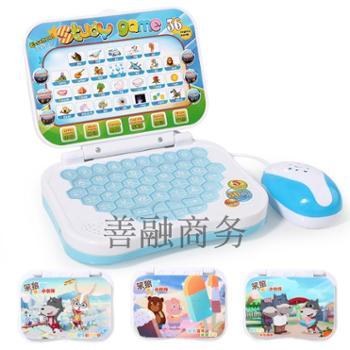 乐童童 儿童玩具投影鼠标多功能中英文点读学习机早教机 2-6岁