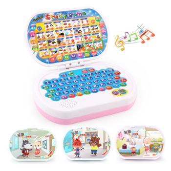 乐童童 儿童玩具多功能中英文点读学习机早教机(无鼠标) 2-6岁