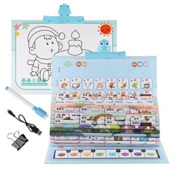 乐童童 儿童玩具中英文点读挂本有声挂图+涂鸦画板 USB线充电 汉字故事儿歌早教机教学
