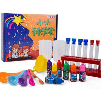 乐童童 儿童趣味科学小实验套装DIY材料
