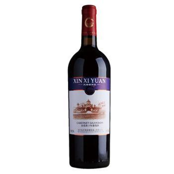 欣禧源新疆赤霞珠干红葡萄酒(天山南麓)750ml*2瓶