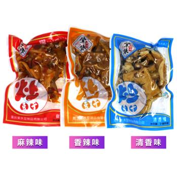 紫水豆干紫水小灶炒豆干小袋装20g*15袋