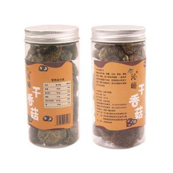 沁峪香菇150g
