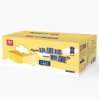 A1云蛋糕500g *2(100g*5袋*2箱)