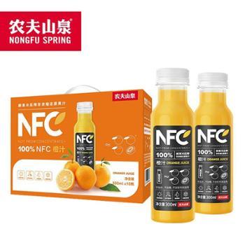 农夫山泉NFC果汁饮料(橙汁)300ml*10瓶