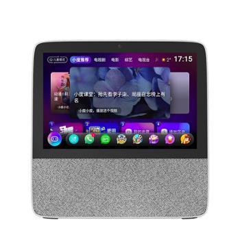 小度在家触屏智能音箱X8