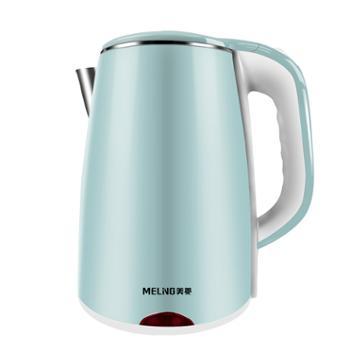 美菱/MeiLing 电热烧水壶家用小型水壶泡茶一体开水壶 MH-LC1820
