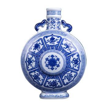 私享·金和汇景皇家窑火·仿清乾隆青花八宝纹饰双耳瓶