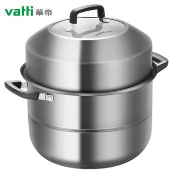 华帝28cm蒸享系列双层304不锈钢多功能家用汤蒸锅