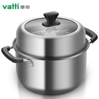 华帝溢享系列24cm多用双层304不锈钢汤蒸锅