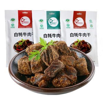 闹格尔白牦牛肉粒150g/袋
