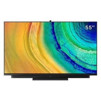 华为/HUAWEI智慧屏V55i-A4K超高清全面屏星际黑