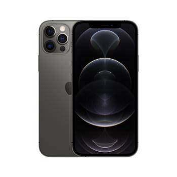 Apple2020款iPhone12ProMax支持移动联通电信5G双卡双待手机