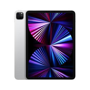 APPLE苹果iPadPro2021年新款12.9英寸M1芯片全面屏二合一平板电脑
