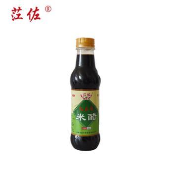 茳佐 米醋 500ml