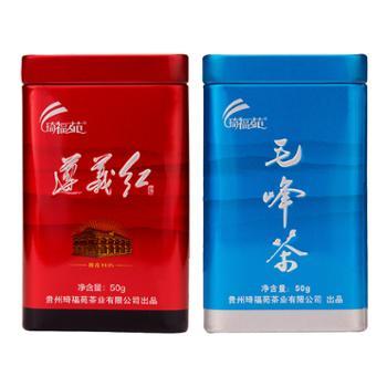 琦福苑贵州遵义红茶毛峰绿茶100g