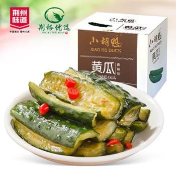 湖北荆州特产小胡鸭卤黄瓜20g*30袋