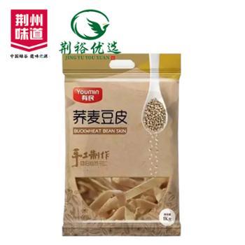 湖北特产荆州豆皮子1kg*2袋