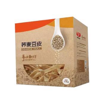 荞麦豆皮礼盒装1.5kg/提