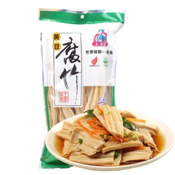 恩施土家爱黄豆腐竹220g*2袋