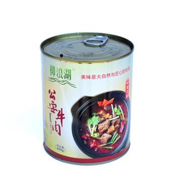 柳浪湖 公安牛肉火锅罐头 800g/罐