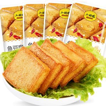 小胡鸭 烧烤味香辣味鱼豆腐 158g*3袋