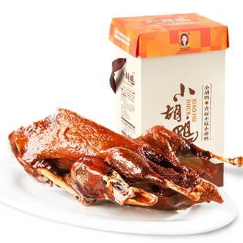 小胡鸭 全鸭香酥鸭 450g/袋