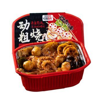 蒙清 吃粗来动粗烧烤燕麦魔芋自热烧烤 248g