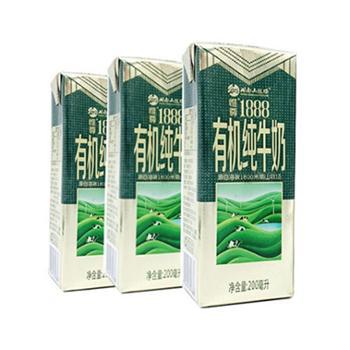 惟尊1888 有机纯牛奶 200ml*12盒电商版(非彩盒装)
