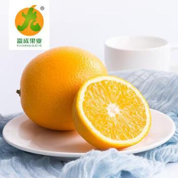 富淳fc赣南脐橙精品果20斤装单果果径70~80mm