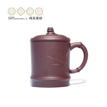 百年利永竹叶杯紫砂盖杯紫泥