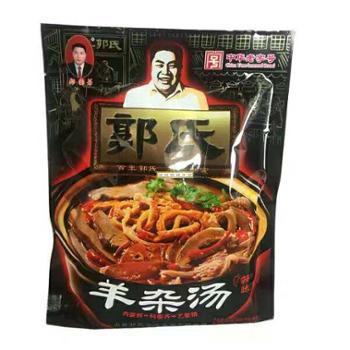 郭国芳郭氏羊杂汤袋装方便食品山西长治壶关特产180g*5袋