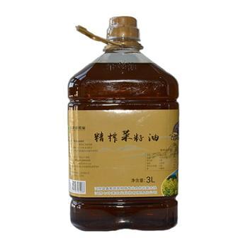 七叶莲安康精榨菜籽油3L
