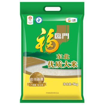 福临门 东北优质大米 5kg